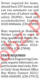 LTV Driver & Engineering Staff Jobs 2018 in Lahore
