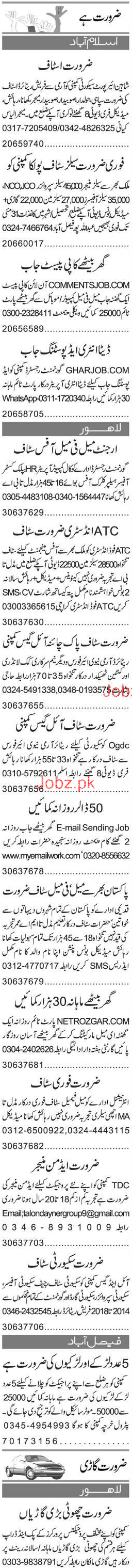 HR Public Customer Officers, Clerks, Helpers Wanted