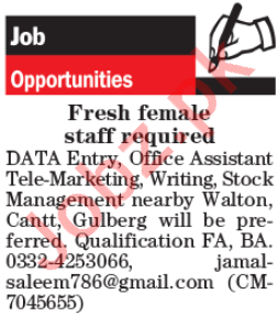 Office Asst, Data Entry & Telemarketing Staff Jobs 2018