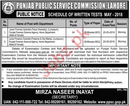 Punjab Public Service Commission PPSC Written Test 2018