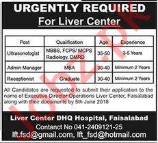 Liver Center DHQ Hospital Faisalabad Jobs 2018