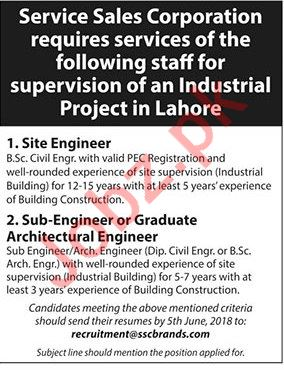 Service Sales Corporation SSC Lahore Jobs 2018 for Engineers