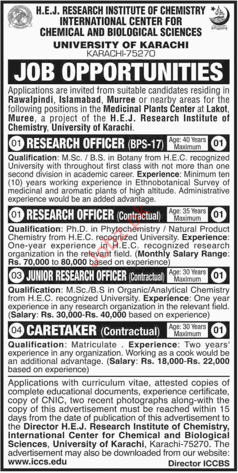 University of Karachi Vacancies