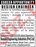 Sanpak Engineering Industries (Pvt) Ltd Jobs