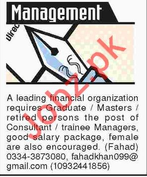 Managers Jobs 2018 in Karachi