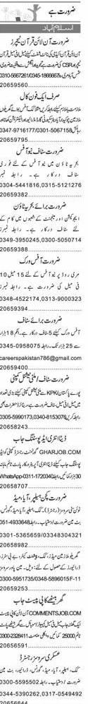 Online Quran Teachers, Cook, Office Boys Job Opportunity