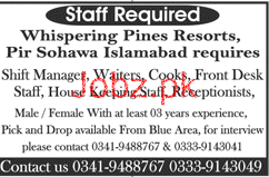 Whispering Pines Resorts Shift Manager, Waiters Jobs