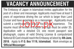 LTV Drivers Job in Embassy of Japan 2019 Job Advertisement