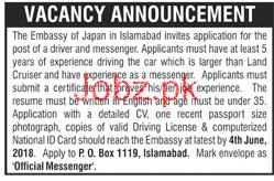 LTV Drivers Job in Embassy of Japan