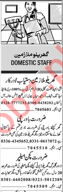 House Maid, Helper, Cook, Kitchen Helpers Jobs 2018