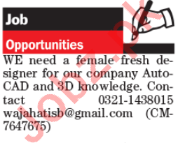 AutoCAD Designer Jobs Opportunity in Lahore
