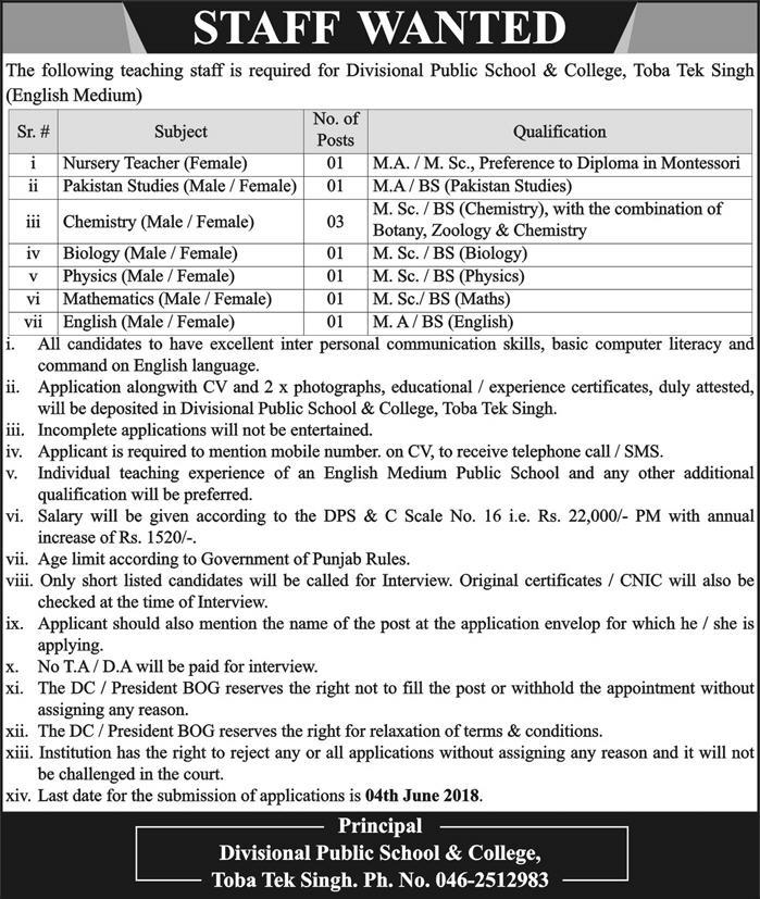 Divisional Public School & College DPS Teachers Jobs