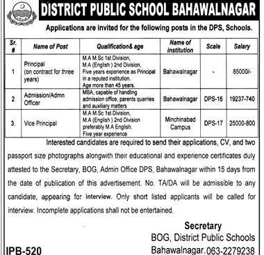 District Public School Bahawalnagar Jobs
