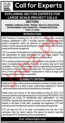 CHIP Training & Consulting CTC Islamabad Jobs 2018