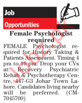 Female Psychologist Jobs 2018 in Lahore