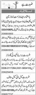 Male / Female Staff, Security Guards Job Opportunity