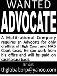 Advocates Job in A Multinational Company