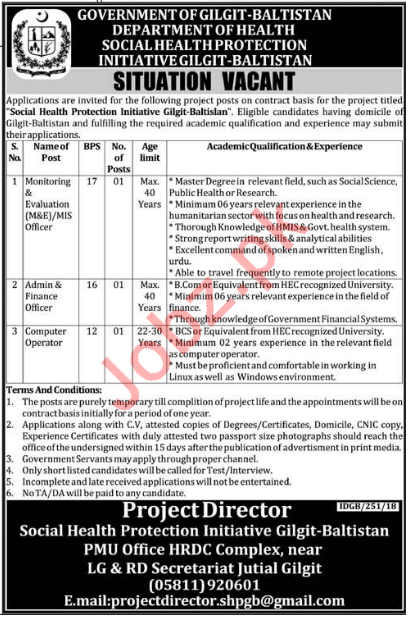 Department of Health Social Health Protection Jobs 2018
