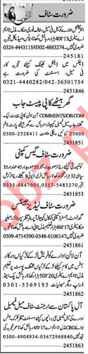 Dunya Newspaper Classified Ads 2018 in Faisalabad