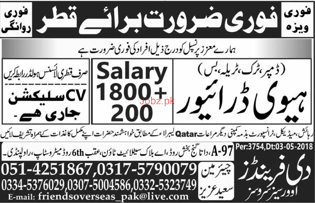 HTV Heavy Drivers Dumper / Truck / Tralla / Bus Wanted