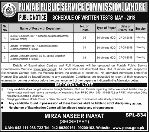 Punjab Public Service Commission Test Schedule May 2018