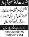 Khrad Machine Operators Job in National Gases Company