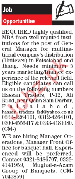 General Manager Jobs Opportunity in Faisalabad