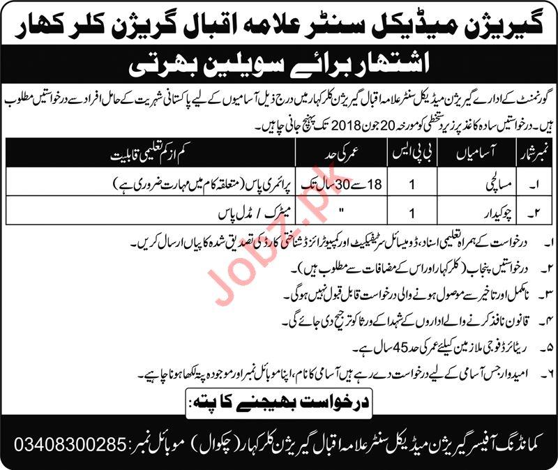 Jobs at Garrison Medical Center Kalar Kahar