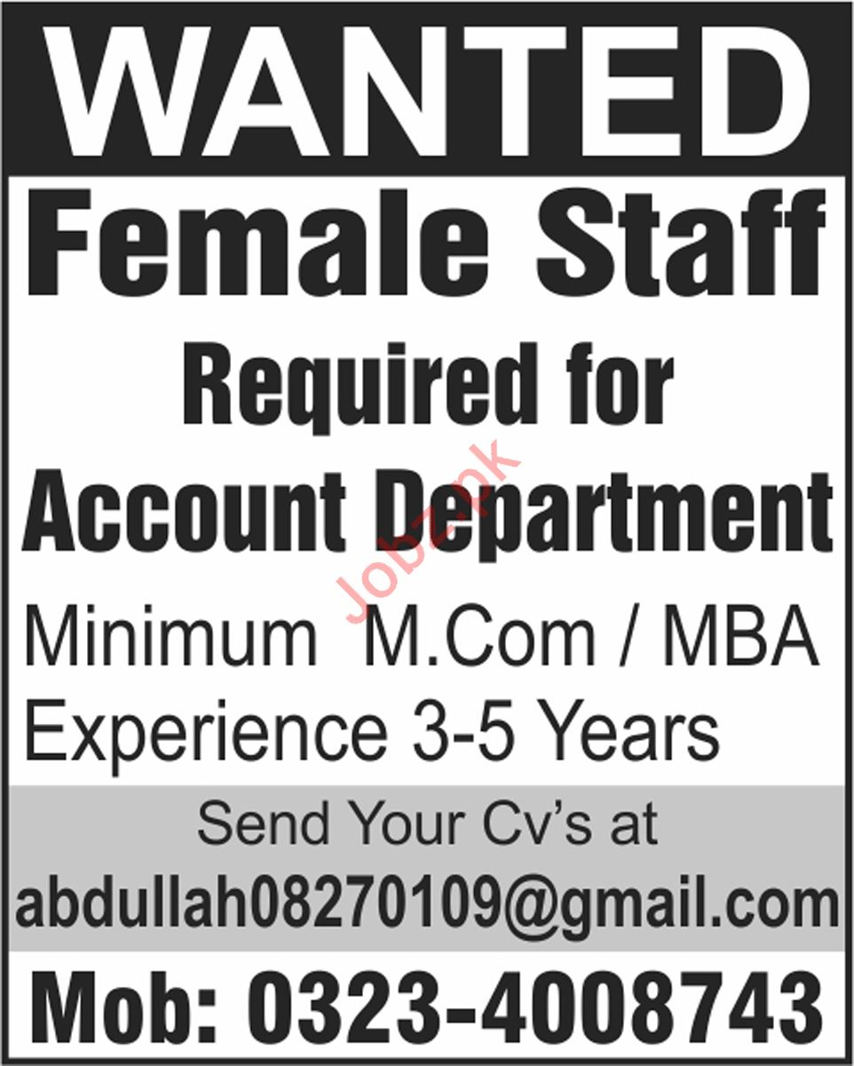 Female Staff for Account Department