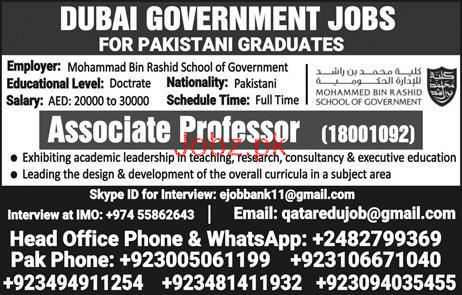 Associate Professors Job in Dubai Government