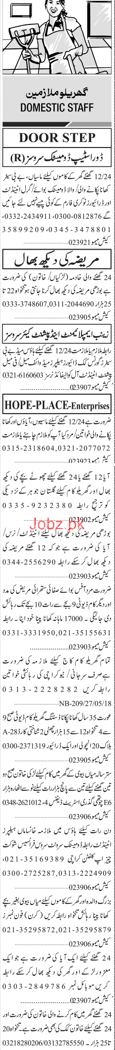 LTV Drivers, House Maid, Cook, House Patient Care Wanted
