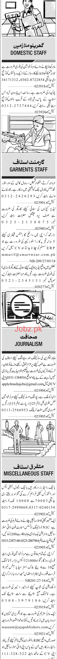 Chawkidars, Cooks, Store Keepers, Tailors Job Opportunity