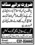 Marketing Staff and Office Staff Job in Printing Press