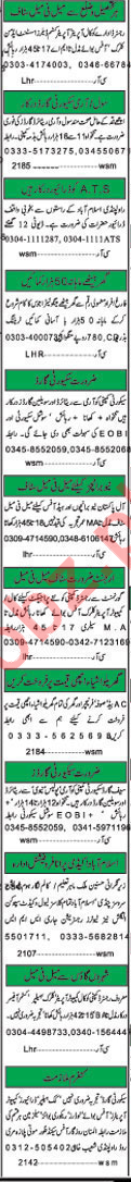 Khabrain Newspapers Classified Ads 2018 In Islamabad