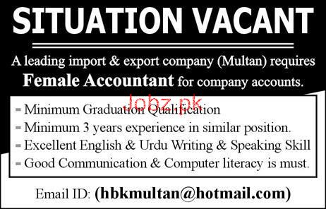 Female Accountant Job in Leading Import & Export Company