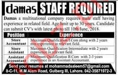 Damas Jewelry Lahore Jobs 2018 for Accountant