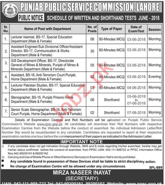 PPSC Schedule of Written Test 2018