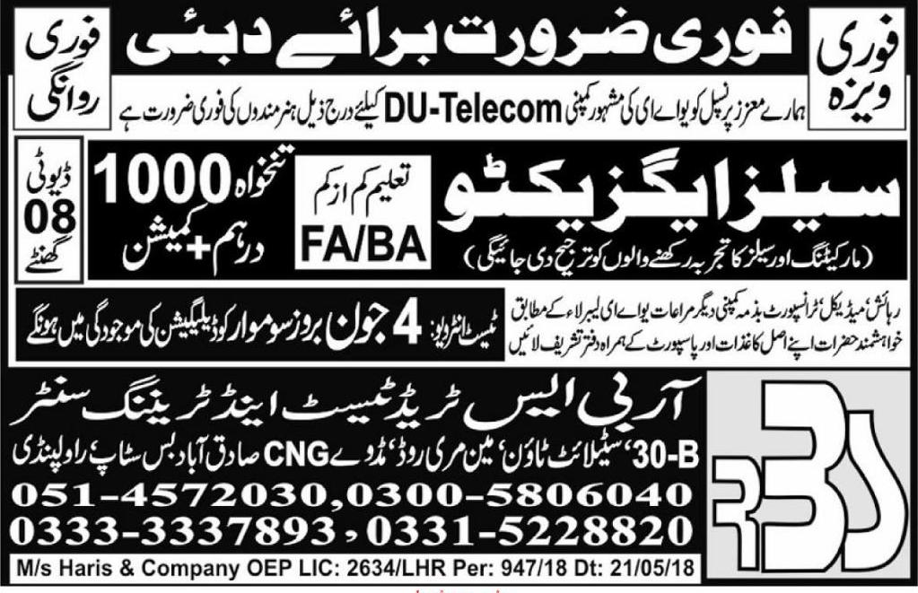 Sales Executives Job in  DU-Telecom Famous Company