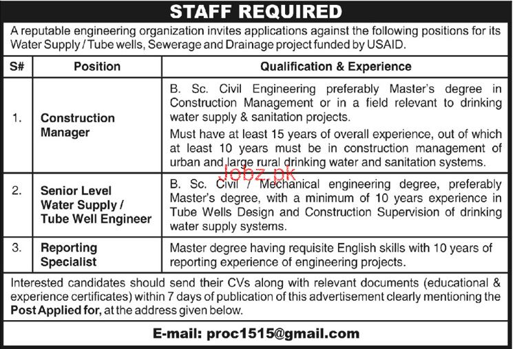 Construction Manager Job in Engineering Organization