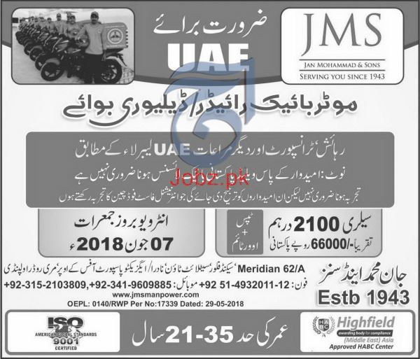 Motor Bike Riders and Delivery Boys Job in UAE