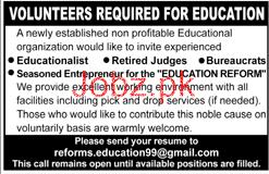 Educationists, Retired Judges, Bureaurats Job Opportunity