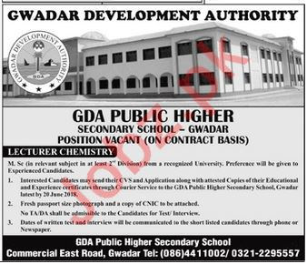 GDA Public Higher Secondary School Jobs