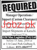 Manager Operations / Import Custom Cleaners Job Opportunity