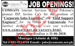 COMSATS Internet Services Gujranwala Jobs 2018