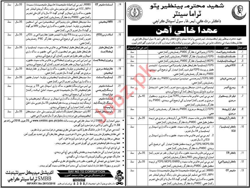 Shaheed Mohtarma Benazir Bhutto Trauma Center Medical Jobs