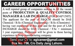 Production & Quality Control Manager Jobs 2018 in Lahore
