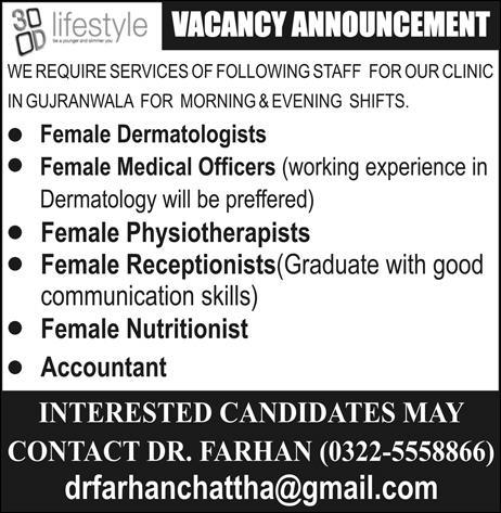 Female Dermatologists, Female Medical Officers Wanted