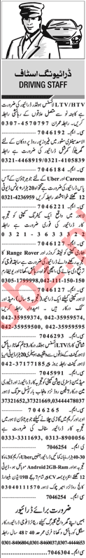 Driving Staff Jobs Career Opportunity 2018