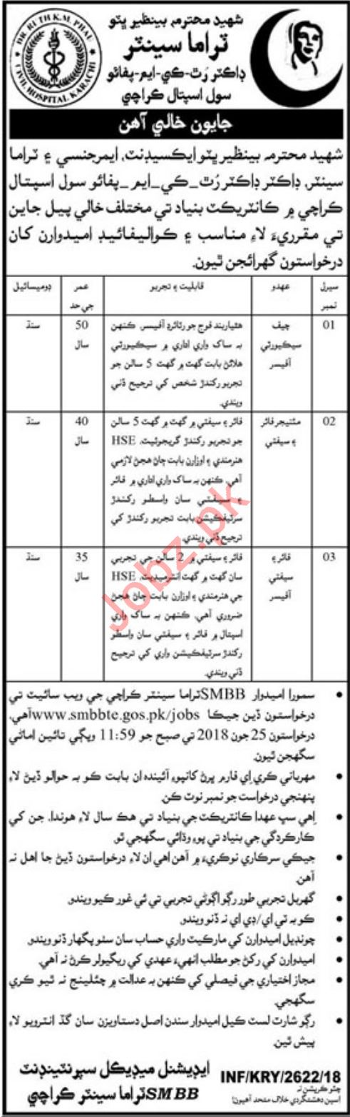 Civil Hospital Karachi Trauma Centre Jobs 2018