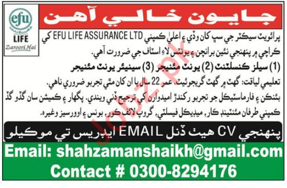 EFU Life Assurance Hyderabad Jobs 2018 for Unit Manager